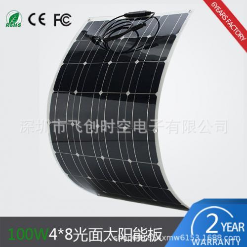 单晶太阳能充电板