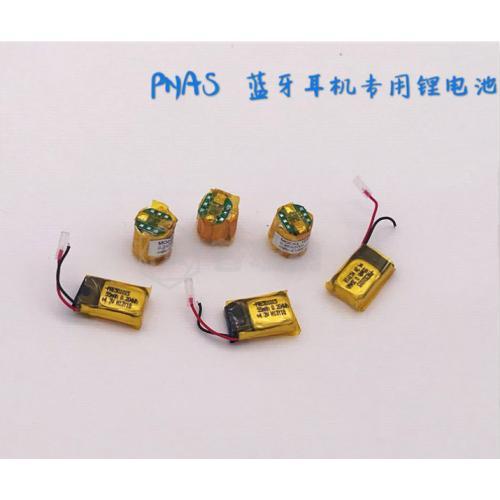 超小型蓝牙耳机专用锂电池