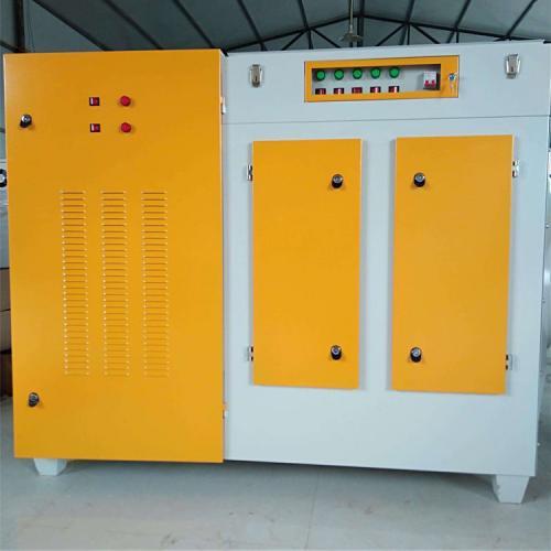 廢氣處理設備 光氧等離子一體機