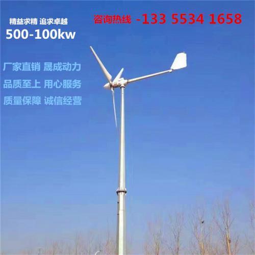 风力发电机塔杆