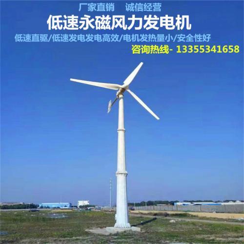 渔船用风力发电机