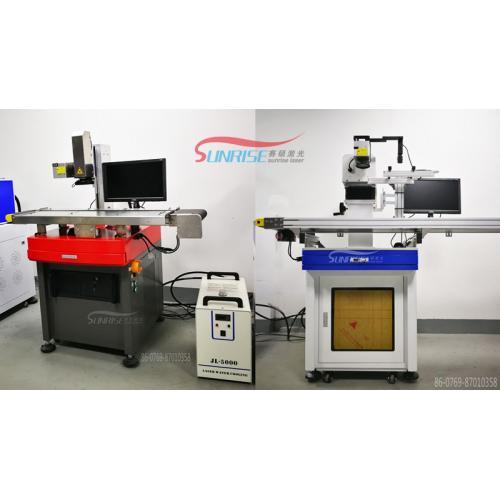 CCD視覺定位激光打標機