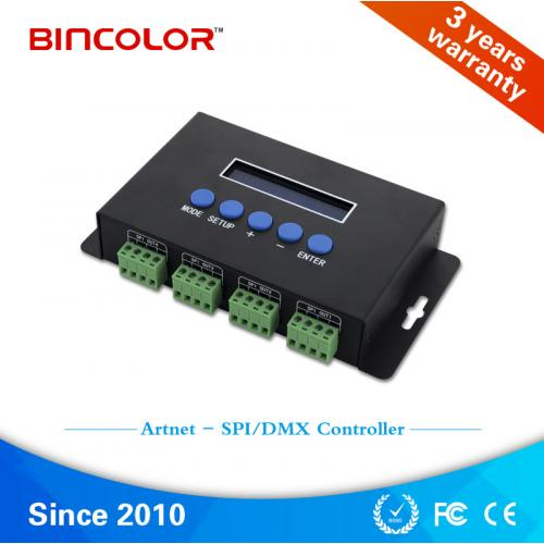 ArtNetI控制器  BC-204
