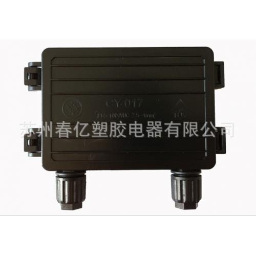 太阳能电池板接线盒