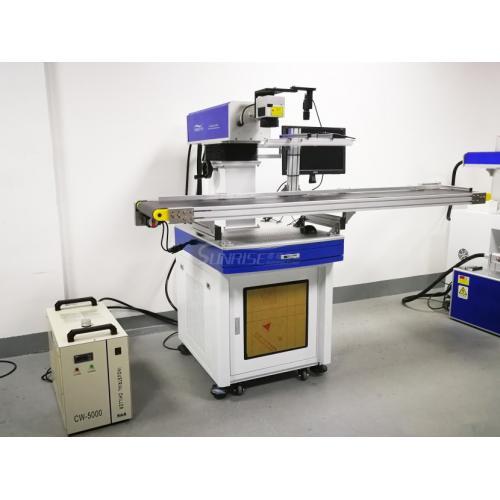 视觉定位金属激光打标机