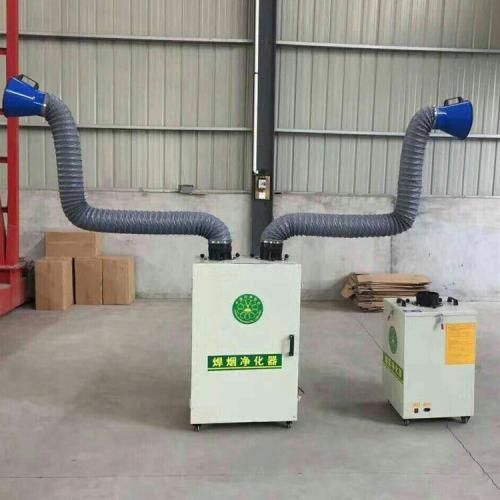 可移動式焊接煙霧凈化器 雙臂焊煙凈化器