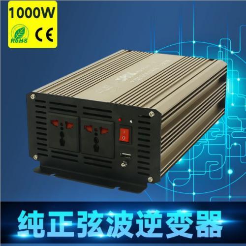 純正弦波逆變器電源