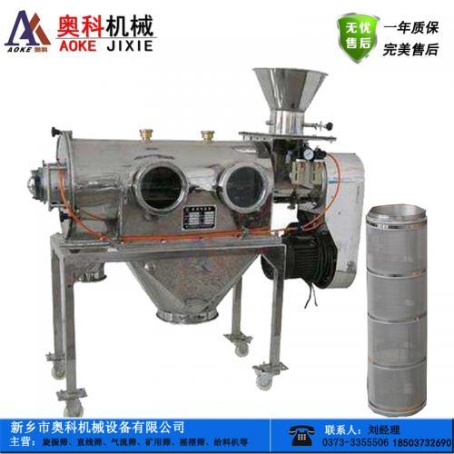 电池材料分级专用卧式气流筛粉机