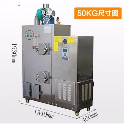 節能生物質蒸汽發生器鍋爐