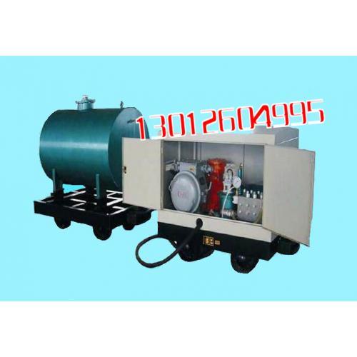 煤礦用阻化劑噴射泵