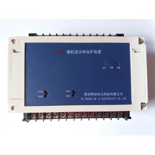 TC-3060发电机逆功率保护装置