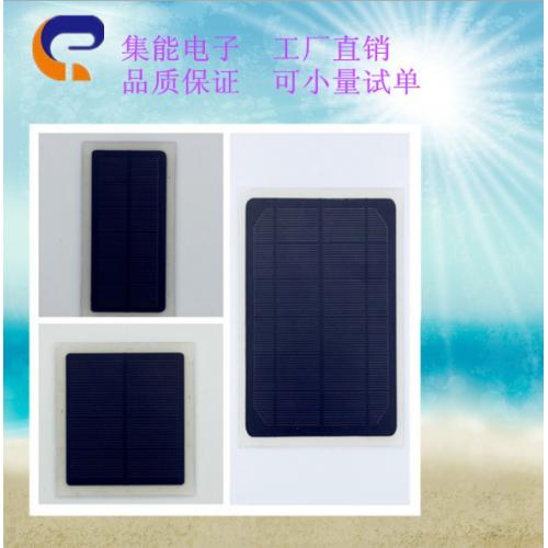 2.5W太阳能折叠包