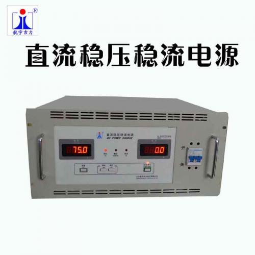 WYK系列线性直流电源