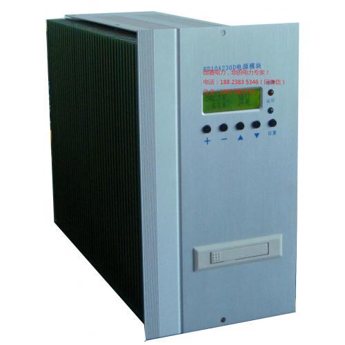 RD10A230D电源模块