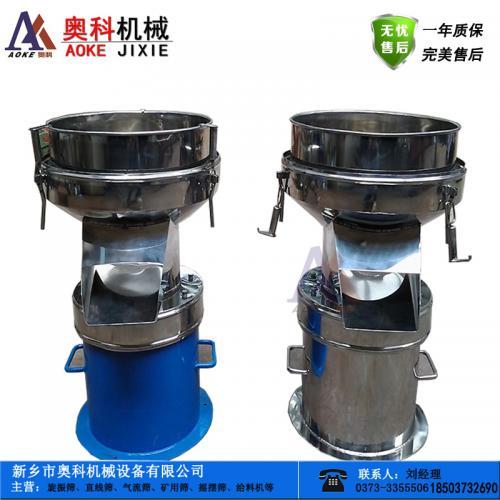 液体筛分专用450型过滤筛分机