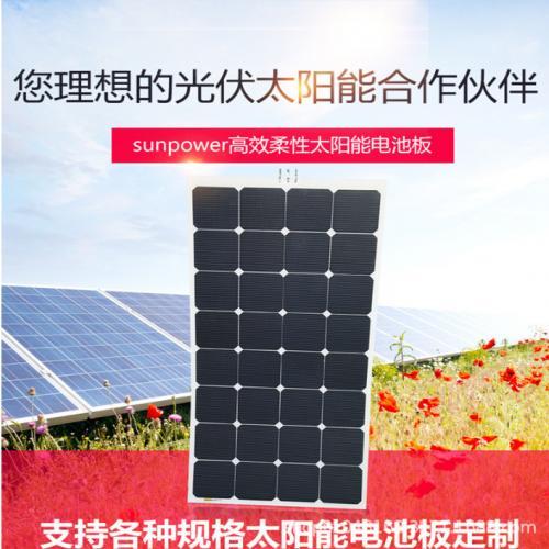 多晶200W太阳能发电板