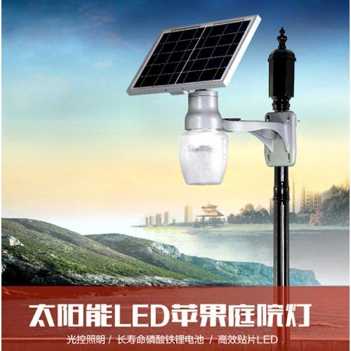 太阳能一体路灯