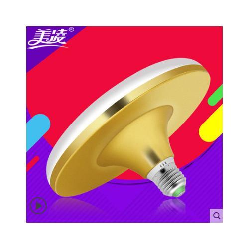 LED飞碟灯