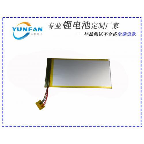 3.8V 4700mAh 聚合物电池