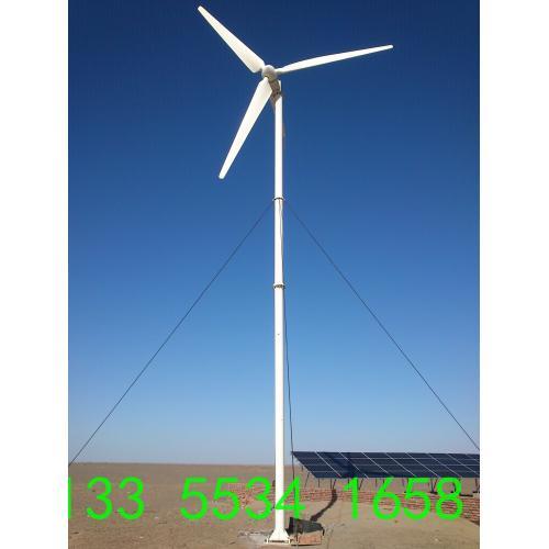 10千瓦商用风力发电机
