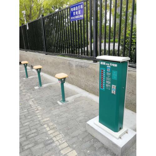 自行车充电桩