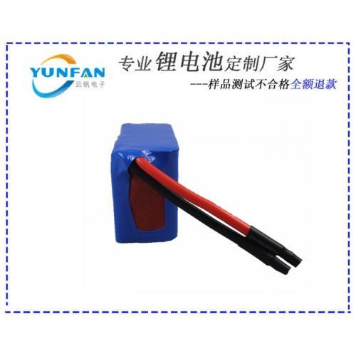 7.5Ah圆柱锂电池组