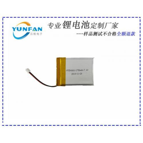 1750mAh聚合物锂电池