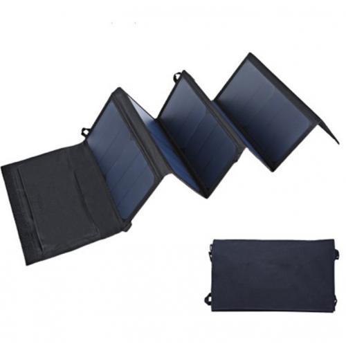 可折叠太阳能充电器