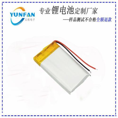 700mAh 聚合物锂电池