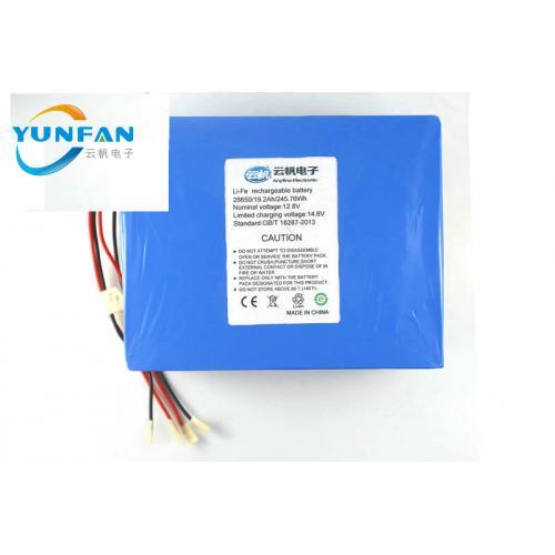 磷酸铁锂电池 12.8V 19.2mAh