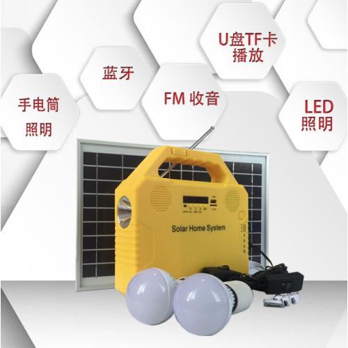 太阳能充电式应急灯