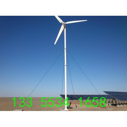 垂直轴式发电机