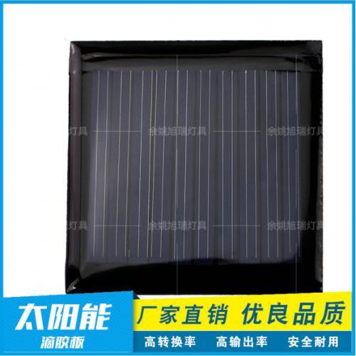 太阳能草坪灯滴胶板