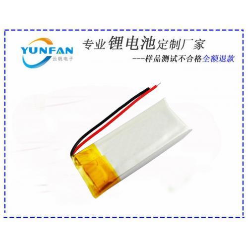 130mAh聚合物锂电池