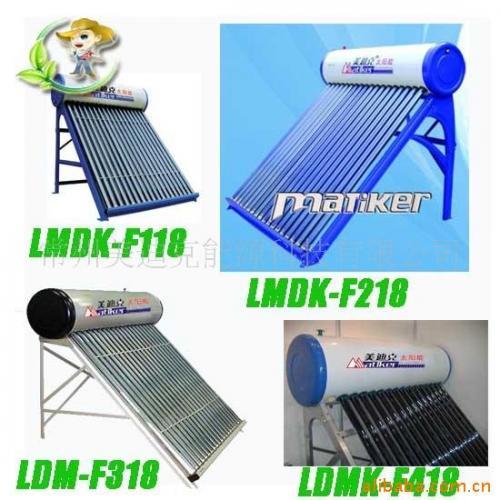 非承压式太阳能热水器