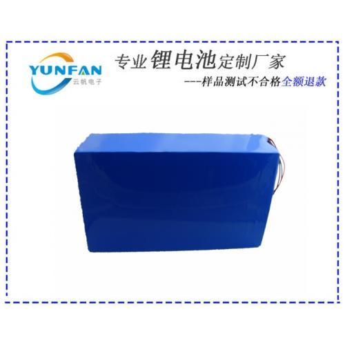 38.4Ah磷酸铁锂电池