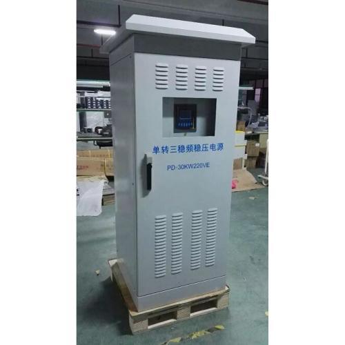 30KW太陽能逆變器PDN-30KW
