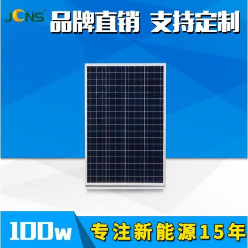 18V100W多晶太阳能电池板