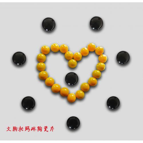 文胸托玛琳陶瓷片