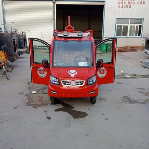 新能源电动消防车