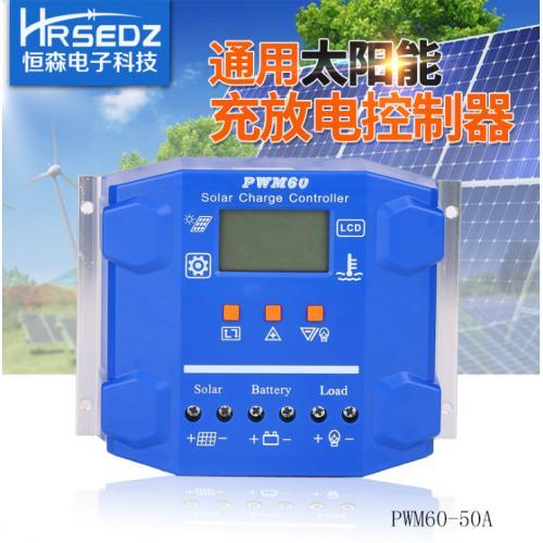 光伏太阳能控制器