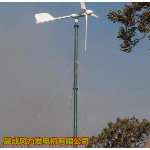 10千瓦小型风力发电机