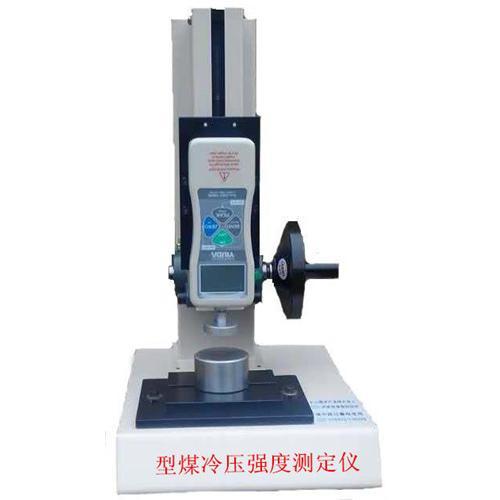 洁净型煤冷压强度测定仪