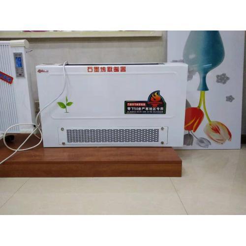 石墨烯吹风式电暖器