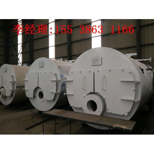 燃油/气常压热水锅炉