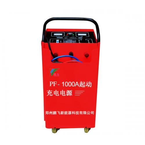 1000A汽车起动电源