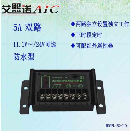 太阳能系统控制器