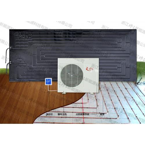 家用太阳能异聚态无水取暖