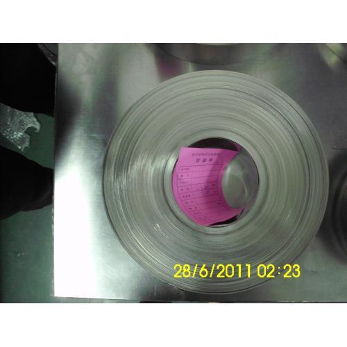 电池专用纯镍带镍箔