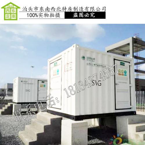 移动式储能集装箱设备箱